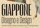 """""""Giappone: disegno e design"""" al Castello di Masnago"""